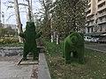 Parc Missak Manouchian, Erevan, statues d'ours.JPG