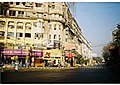Park Street, Kolkata in the morning.jpg