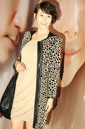 Park Ye-jin - Image: Park Ye Jin