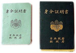 Mainland Japan - Passports for passengers between Mainland Japan and Okinawa during 1952-1972