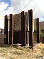 Peace Monument LOD.JPG
