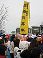 Pearl Line Marathon (3391571396).jpg