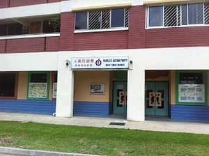 People's Action Party - A People's Action Party branch in Bukit Timah, Singapore