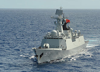Type 054A frigate - Image: People's Liberation Army (Navy) frigate PLA(N) Yueyang (FF 575) steams in formation with 42 other ships and submarines during Rim of the Pacific (RIMPAC) Exercise 2014