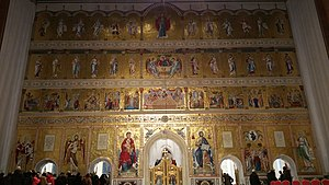 People's Salvation Cathedral - Days of Consecration 3.jpg