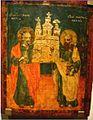 Petar i Pavle vo Sv. Nikola Kumanovo.jpg