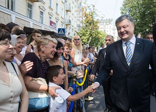 Petro Poroshenko on Day of Constitution of Ukraine 2016-06-28 12.jpg