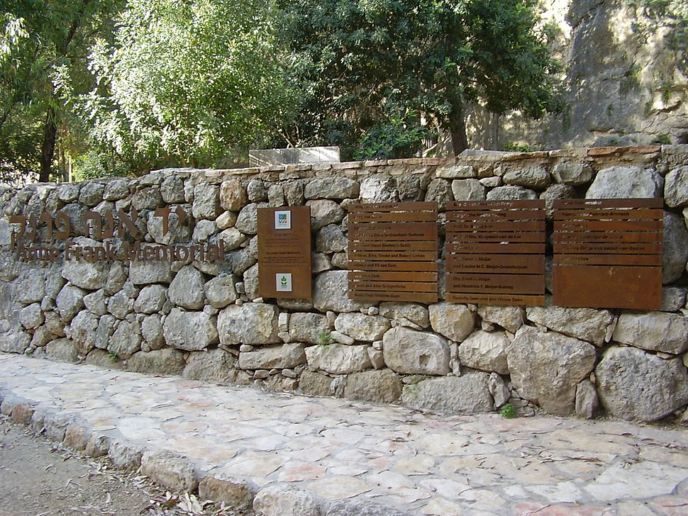 PikiWiki Israel 13020 Anne Frank Memorial in Martyrs Forest