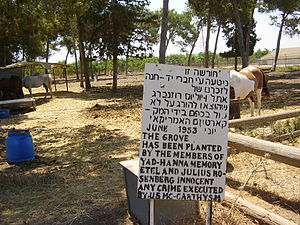 Yad Hana - Image: Piki Wiki Israel 13643 Grove in memory of Julius and Ethel Rosenberg in K