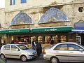 PikiWiki Israel 15600 Abulafia Bakery in Jaffa.JPG