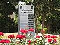 PikiWiki Israel 2749 Ramat Hasharon אנדרטה לנופלים בפעולות האיבה.JPG