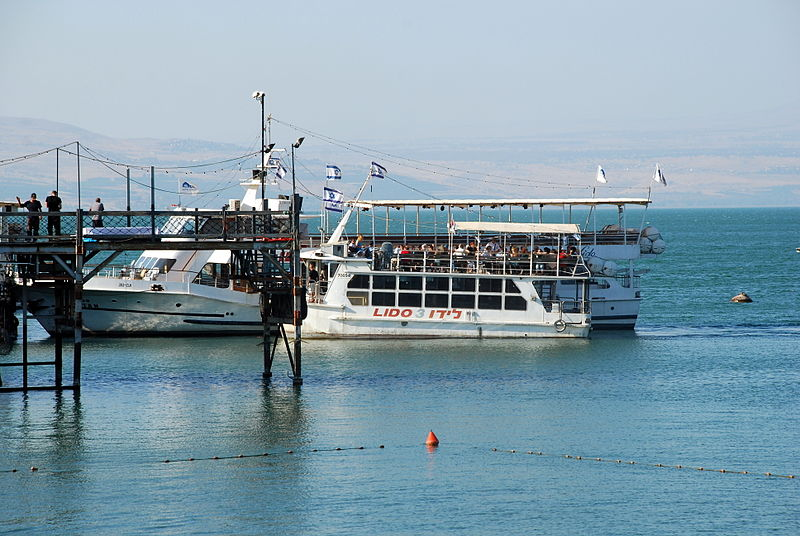 Sea of Galilee Boats