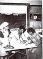 PikiWiki Israel 51219 kupat holim clinic.jpg