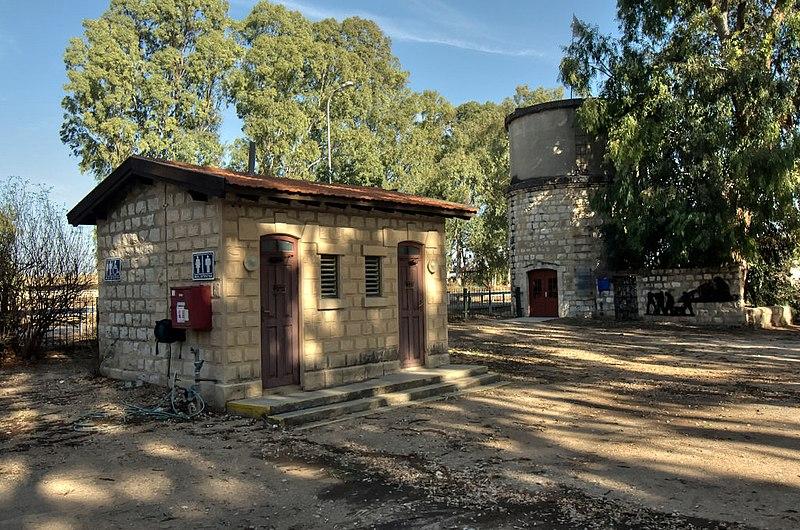 תחנת רכבת כפר יהושע