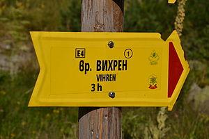 E4 European long distance path - Pirin - sign to Vihren