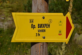 E4 European long distance path - Pirin - sign to Vihren