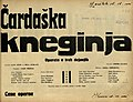 Plakat za predstavo Čardaška kneginja v Narodnem gledališču v Mariboru 25. marca 1931.jpg