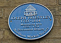 Plaque on side of United Reformed Church, Needham Market..jpg