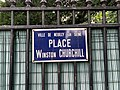 Plaque place Winston Churchill Neuilly Seine 1.jpg