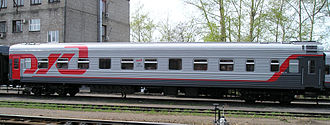 Russian Railways - An old car (probably from the Soviet period) designed in the new corporate livery of Russian Railways