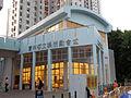 Po Lam Estate Multipurpose Hall.JPG