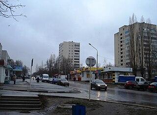 Novovoronezh Town in Voronezh Oblast, Russia