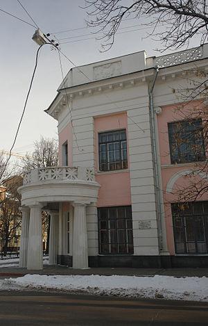 Narodny dim - Image: Poltava Pushkina 20 Narodny dim im Korolenka SAM 7743 53 101 0712
