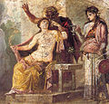 Pompeii - Hermaphroditus and Silenus.jpg