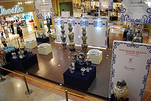 El Palacio de Hierro - Store in Polanco Mexico City hosting an exhibition of Uriarte Talavera.