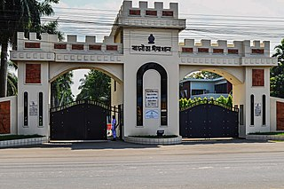 Portal of BNS Issa Khan (01).jpg