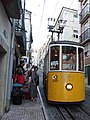 Portugal no mês de Julho de Dois Mil e Catorze P7130551 (14732912154).jpg