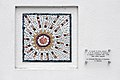 Poschiavo Chiesa evangelica riformata plaque Anna Jochum.jpg