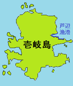 Iki Island - Image: Position of Ashibe Port Iki City