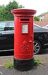 Post box at Domino's, Upton.jpg