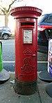 Post box on Maiden Lane.jpg
