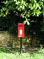 Postbox Middle Chinnock - geograph.org.uk - 1207563.jpg