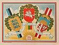 "Poster ""Estonia, Lithuania, Latvia"". 1950.jpg"