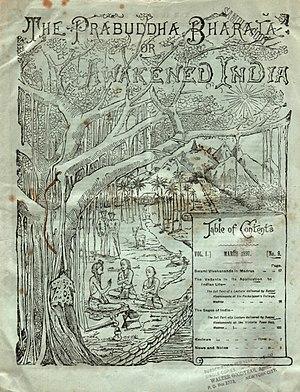 Prabuddha Bharata -  The March 1897 Publication