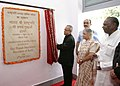 Pranab Mukherjee unveiling the plaque to inaugurate the President's Estate Shopping Complex, at Rashtrapati Bhavan, in New Delhi. The Chief Minister of Delhi, Smt. Sheila Dikshit and the Minister of State for Personnel.jpg