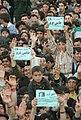 President Mohammad Khatami in Esfarayen (7 8401240304 L600).jpg