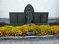 Priestergräber, Friedhof Weitnau (2).jpg