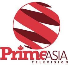 Prime Asia Television - Wikipedia