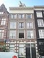 Prins Hendrikkade 107, Amsterdam.jpg