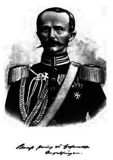 Prince Kraft zu Hohenlohe-Ingelfingen German general
