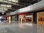 Pristina Airport Inside 2015 Duty Free Shop.JPG