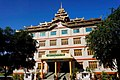 Priyatti Sadhamma Marmaka Association. Yan Kin Hill. Mandalay.jpg