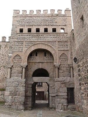 Puerta de Bisagra - Puerta de Bisagra Antigua.