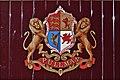 Pullman Coat of Arms (15470893110).jpg