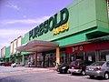Puregold Anabu - panoramio (1).jpg