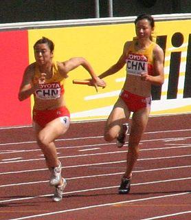 Jiang Lan Chinese sprinter